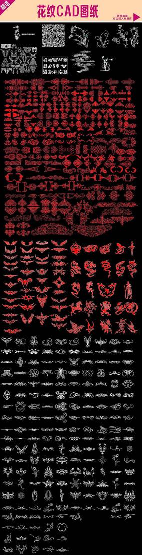 中式花纹CAD图集