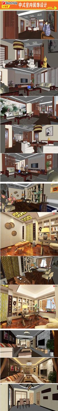 中式家居装饰设计模型