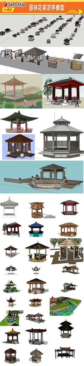 中式凉亭建筑模型