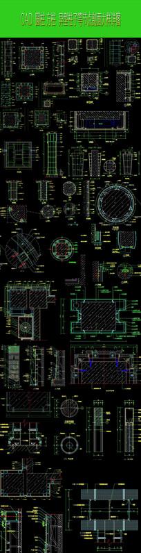 柱子装饰设计剖面 CAD