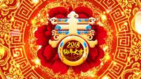 2018狗年春字春节视频素材