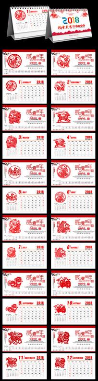 2018年企业台历日历模版