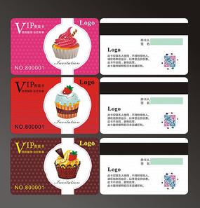 蛋糕店会员卡设计
