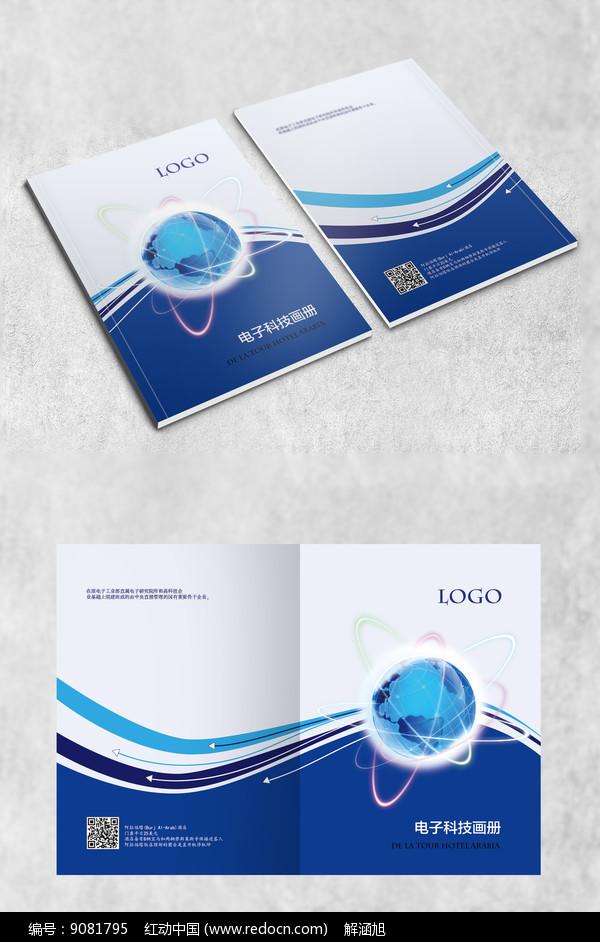 电子科技商务封面图片