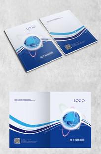 电子科技商务封面