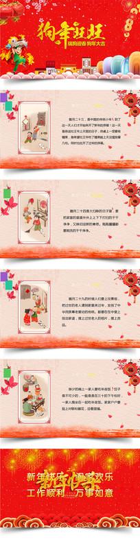 红色喜庆新年贺卡PPT模板