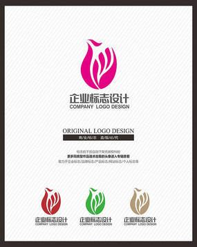 酒店化妆品女性品牌凤凰标志