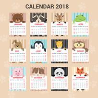 卡通动物2018日历设计