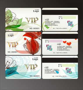 美容护肤VIP体验卡