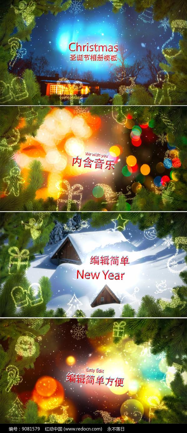 圣诞节新年家庭相册ae模板 图片