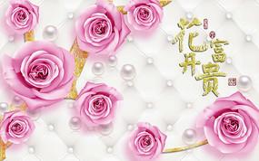 唯美玫瑰软包珍珠花朵背景墙