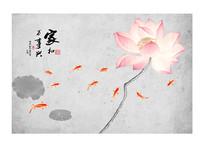 新中式工笔荷花九鱼电视背景墙