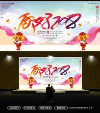 中国风节日春节背景板