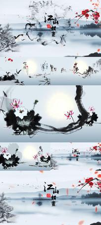 中国风水墨山水文化宣传片头