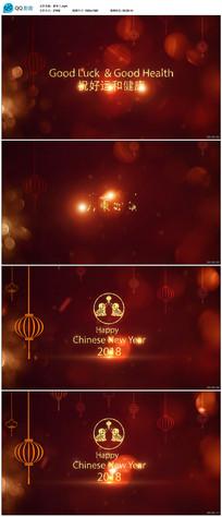 2018年新年春节背景视频