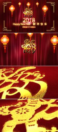 2018年新年春节片头模板
