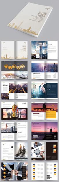 科技企业文化画册