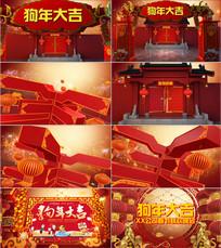 3D中国风春晚会声会影模板