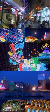 城市灯光霓虹繁华夜景