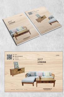 创意花纹家具封面