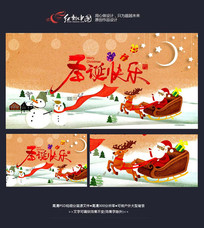 创意中国风圣诞快乐贺卡