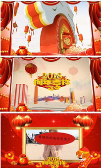 edius春节拜年视频模板