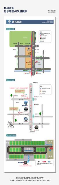 公司停车场指示地图 AI