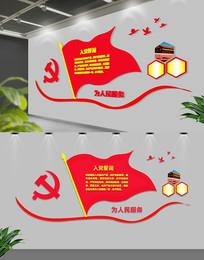 红色党旗入党誓词党建文化墙