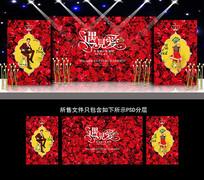 红色玫瑰花婚礼背景板