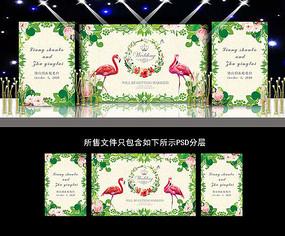 火烈鸟清新田园婚礼背景板