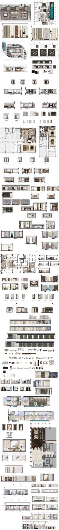家居装饰彩平分层 PSD