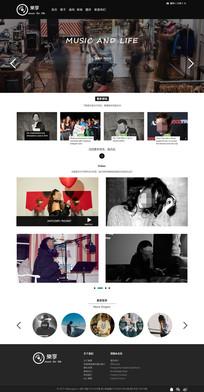 简约欧美音乐新闻网站 PSD