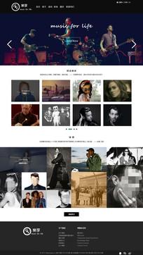 简约时尚音乐网站 PSD