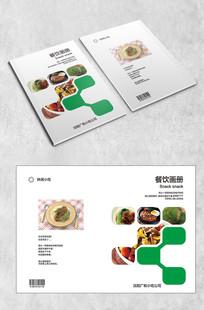 精致餐饮画册