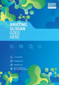 蓝色创意图案艺术海报
