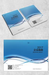 蓝色科技商务封面