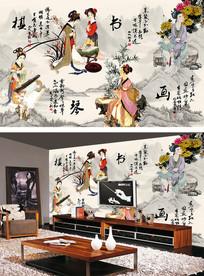 琴棋书画国画背景