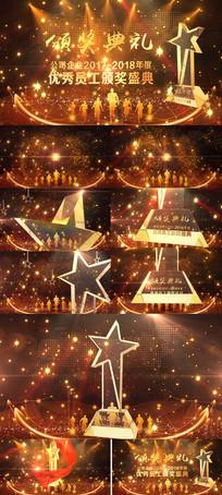 企业年终颁奖典礼开场AE模板