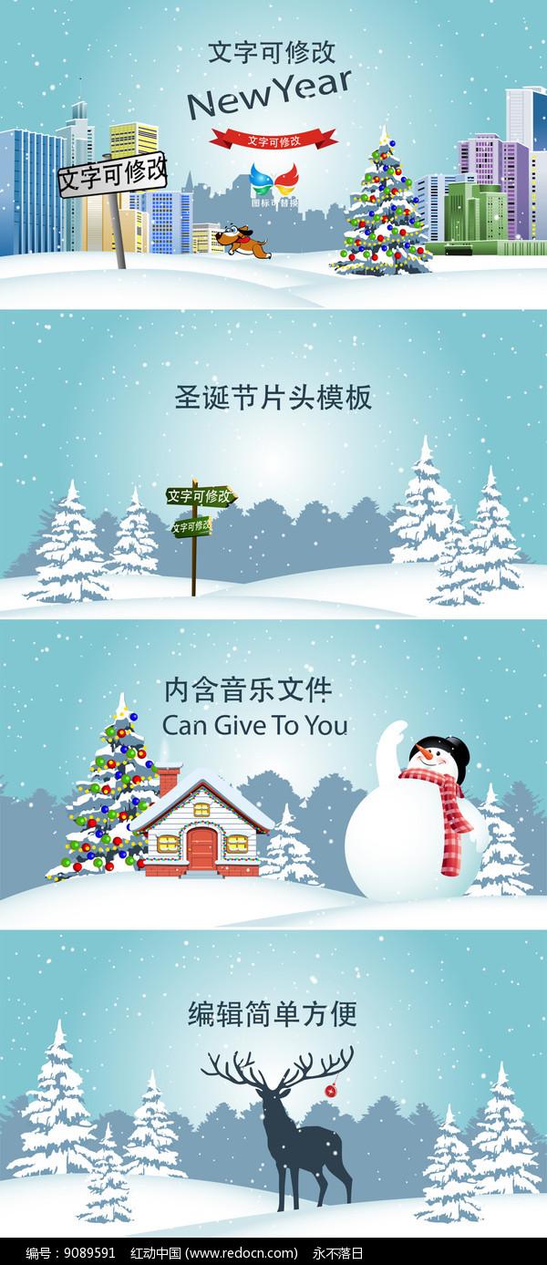 圣诞节新年祝福片头模板 图片