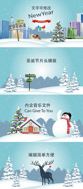 圣诞节新年祝福片头模板