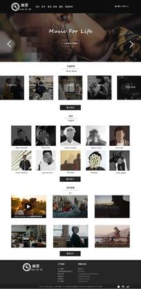 时尚音乐欧美网站