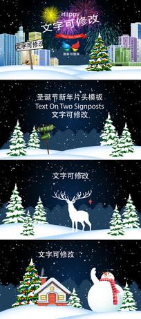 新年圣诞节问候片头ae模板