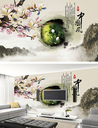 玉兰中国风背景墙