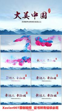 中国风水墨宣传片花小标题AE