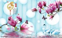 中式3d紫色玉兰圆球背景墙