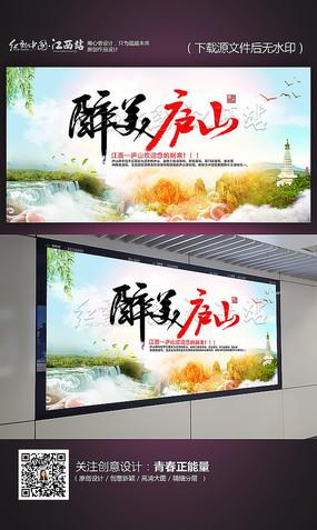 整套甘肃城市文化旅游宣传设计 水彩风云南丽江旅游宣传广告 韩国首尔图片