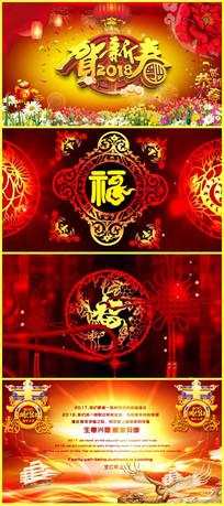 春节贺卡新年拜年PPT