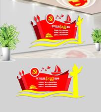 党建弘扬红船精神文化墙