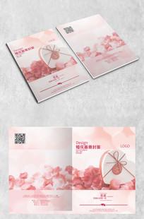 粉色婚庆封面