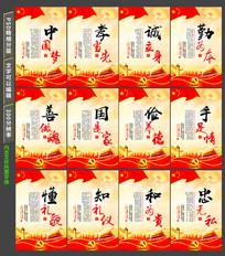 实现中国梦宣传展板